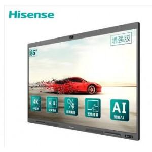 Hisense/海信 86MR7A 86英寸 4K会议平板 触摸屏交互式智能平板显示设备,销售单位:台
