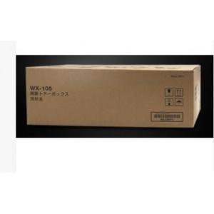 柯尼卡美能达WX-105 C226  WX-105 废粉盒(单位:支)