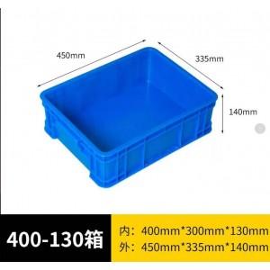 蓝色储物收纳周转箱 45*33.5*14cm