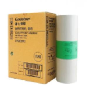 基士得耶 版纸CP6302MC   (100m/卷)适用机型:CP6303C