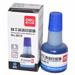 得力 9874  快干清洁印泥油 40 ml 蓝色