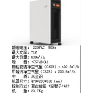 帝源 智能高端型 DY860