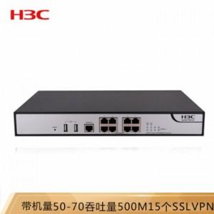 华三(H3C)F100-C-A3 8口全千兆多功能企业级VPN路由器 带机量50-70