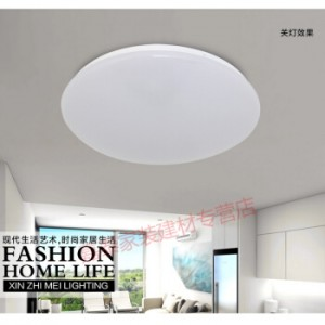 卓睿LED吸顶灯走廊全白灯 18W全白(直径33cm)白光