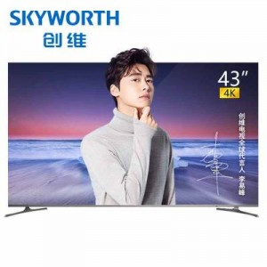 Skyworth/创维43H5 43英寸4K超高清全面屏