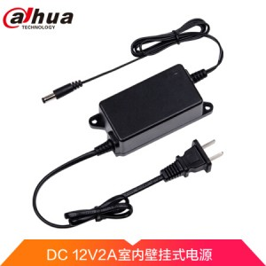 大华 12V2A电源适配器