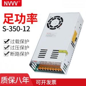 明伟 监控电源220V S-350-12V 30A 电压12V