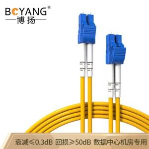 博扬(BOYANG)BY-2052S 电信级光纤跳线尾纤 2米LC-LC