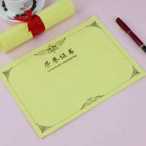 飞鹰图案12K荣誉证书 黄色内芯 60张/包