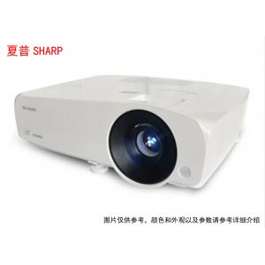"""""""夏普XG-ER50XA(白)投影仪  亮度:4800  分辨率:1024*768   对比度:23000:1    """""""