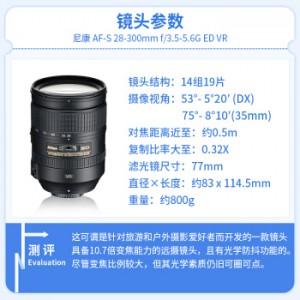 尼康(Nikon) D610 24-120    单反数码照相机带镜头