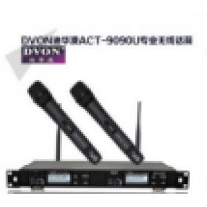 dvon迪华奥 ACT-9090U无线话筒