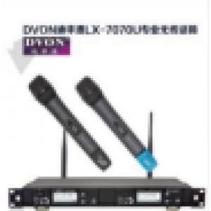 dvon迪华奥 LX-7070U无线话筒
