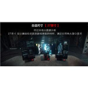 华硕 PG279Q 黑色 27英寸 165Hz 显示器(销售单位:个)
