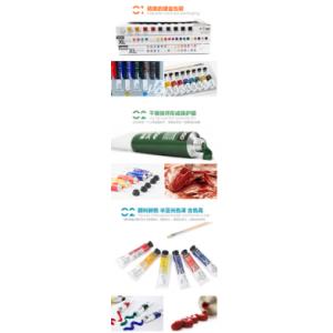 贝碧欧 20ml 彩色 丙烯颜料套装40色装(销售单位:套)