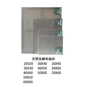 贝碧欧 XL 彩色 专业油画颜料套装40色装(销售单位:套)