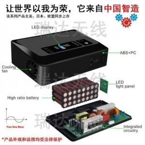 PORTABLE  KR-899 多功能移动电源220v