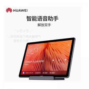 华为平板 M6(10.8英寸麒麟980影音娱乐平板电脑4GB+128GB 全网通+磁吸键盘)