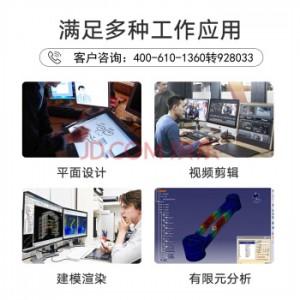 惠普(HP) ZBOOK StudioG5 15.6英寸 移动工作站 设计师笔记本电脑 CAD等设计 9代i7-9750H 6核丨P1000 4G独显 定制丨32G内存丨512G NVMe固态