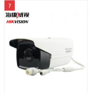 海康威视 DS-2CD3T25-I3 200W像素高清枪机