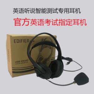 漫步者K3000 USB,只,头戴式,有线