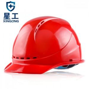 星工(XINGONG)透气型ABS安全帽 电力工程工地建筑施工安全帽 红色