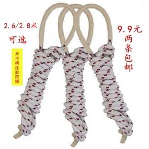 太健 6-280跳绳 2.8米(销售单位:根)