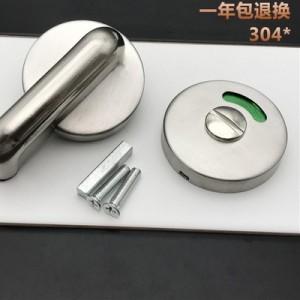 other   53  厕所门锁(销售单位:个)