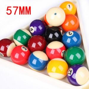 CUPPa 世霸CUPPA水晶球子美式黑八16彩台球子台球用品 直径57MM