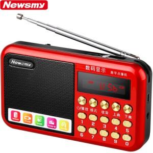 纽曼(Newsmy)L56 收音机 老年人老人充电式插卡迷你小音响便携式