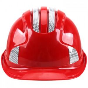 赛拓(SANTO) 五筋荧光安全帽 工地防砸帽子 ABS安全帽透气 建筑 工程工地 电力施工红色1973