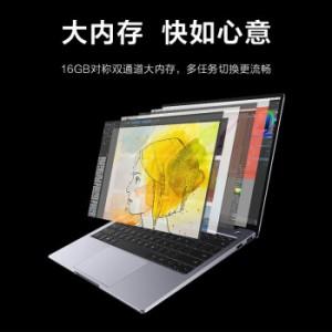华为笔记本MateBook13 2K超清全面屏轻薄本商务办公掌上游戏娱乐手提笔记本电脑 银|十代i5 16G+512G独显 触屏2020款