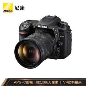 尼康(Nikon)D7500 单反数码照相机 套机带18-200镜头(AF-S DX 尼克尔 18-200mm f/3.5-5.6G ED VR II 防抖镜头)黑色
