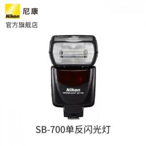 尼康(Nikon) SB-700 单反闪光灯