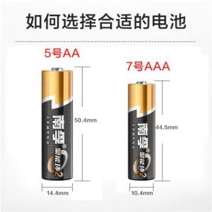 南孚 5号电池 4节/卡 1.5v