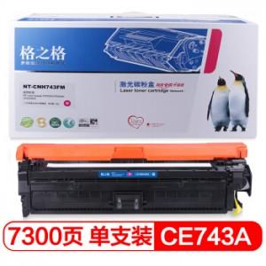 格之格NT-CNH743M  彩色   单位:4支/套 打印数量:黑色7000页,彩色7300页 适用机型hp cp5225