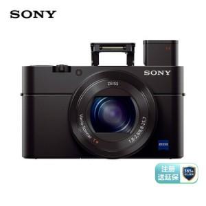 索尼(SONY)RX100M3 黑卡数码相机Vlog拍摄 1英寸大底(蔡司24-70mm F1.8-2.8镜头 WiFi/翻转屏 黑卡3)(销售单位:台)