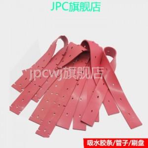 坦能洗地机配件 荣恩R125BT80 洗地机配件胶条(销售单位:条)