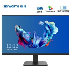 创维(Skyworth)23.8英寸 75Hz IPS技术显示屏 广视角 可壁挂 全高清HDMI接口家用办公液晶显示器(24X3)
