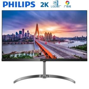飞利浦 27英寸 原厂LGD-IPS屏 2K全面屏 3.5mm黑边薄屏 广色域131%sRGB HDMI DP接口 电脑液晶显示器 275E9