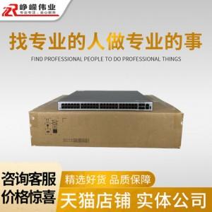 华为(HUAWEI)48口千兆接入万兆上行交换机 S5735S-L48T4X-A(48个10/100/1000BASE-T以太网端口,4个万兆SFP+,交流供电)