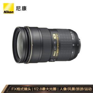 尼康(Nikon) AF-S 24-70mm f/2.8G ED 镜头