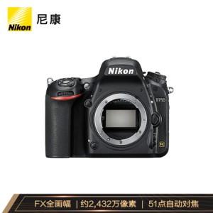 尼康(Nikon)D750单反机身 全画幅( 85mm  f/1.8G 镜头)