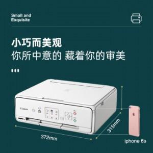 佳能TS5080打印机家用小型无线喷墨打印一体机彩色照片打印机办公手机相片复印扫描学生a4打字机 TS5080套餐三【店长推荐】