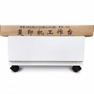 a3数码复合机大型打印机复印机机柜 工作台 尺寸580x700x295mm