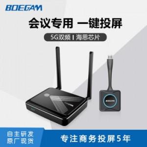 BOEGAM宝疆 普及版无线投屏器同屏器手机平板连电视机投影仪会议系统苹果安卓平板电脑传屏器5G双频 R001