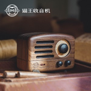 猫王收音机 MW-2 创意复古便携无线蓝牙音箱 小王子胡桃木 计价单位:台