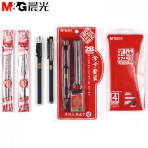 孔庙祈福考试必备13件套装HKGP0462 红色 1 套 6#