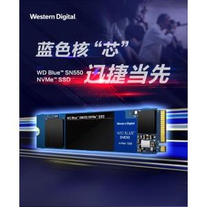 西数 SSD固态硬盘 WDS100T2B0C 1TB M.2接口(NVMe协议)WD Blue SN550 五年质保 四通道PCIe 蓝色