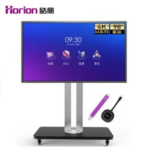 皓丽(Horion) 98M3系列 智能会议平板98英寸4K高清 电子白板办公教学交互式一体机(标配移动支架+智能笔+同屏器),销售单位:台